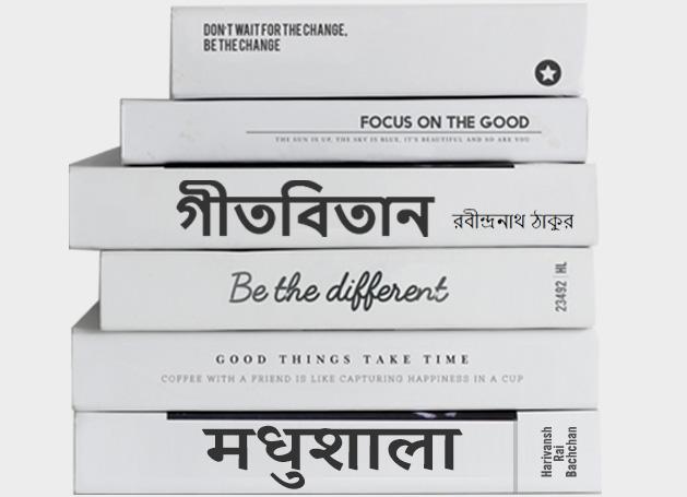 Anandodhara Books Online Image