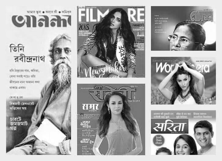 Anandodhara Magazines Online Image